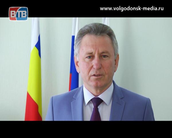 Глава Администрации Волгодонска поздравил жителей города с наступающим Днем России
