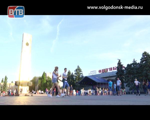 Волгодонск с размахом отпраздновал День молодежи