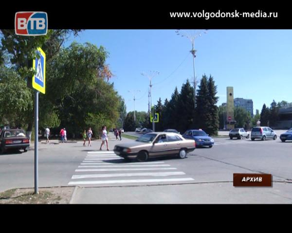 В Волгодонске временно ограничат движение транспорта 12 июня