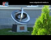 Возле Администрации Волгодонска появилась миниатюрная копия «Мирного атома»