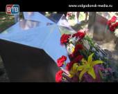 В Волгодонске состоялась акция возложения цветов в честь Дня памяти и скорби