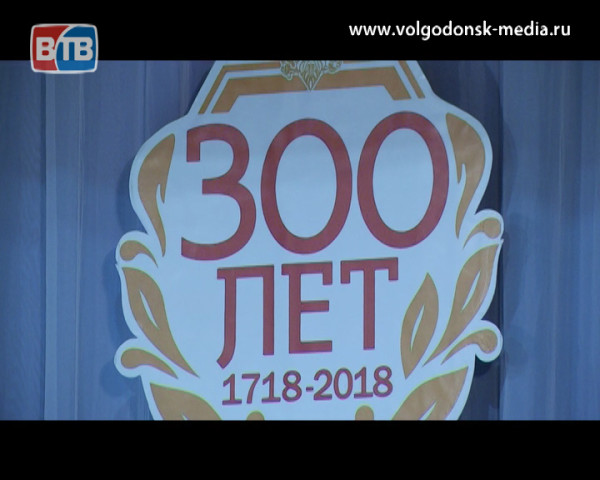 В Волгодонске отметили 300-летие Российской полиции