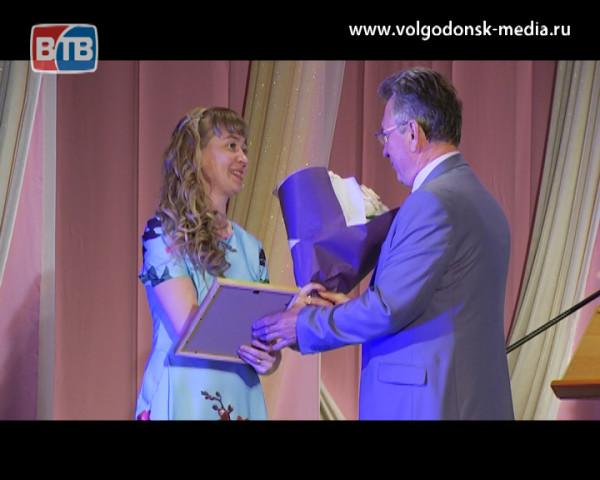 В Волгодонске отметили День социального работника