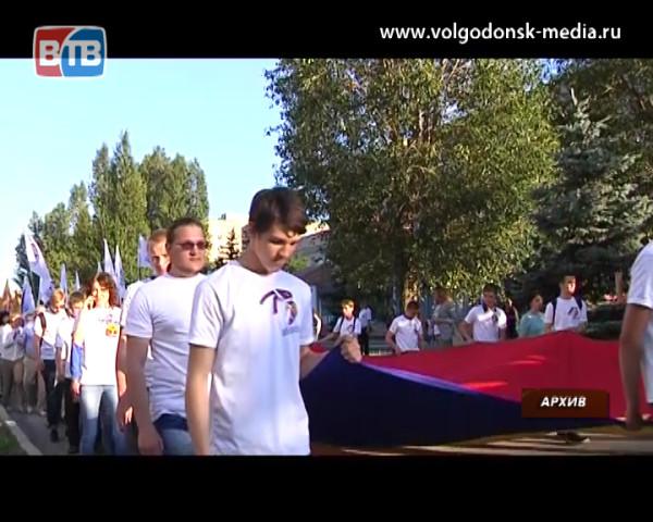 В День России жители Волгодонска пройдут в колоннах с песнями о Родине