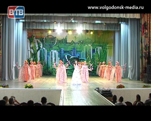 В честь Дня города в Волгодонске состоялось торжественное собрание