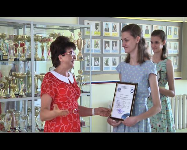 Сертификаты МИФИ