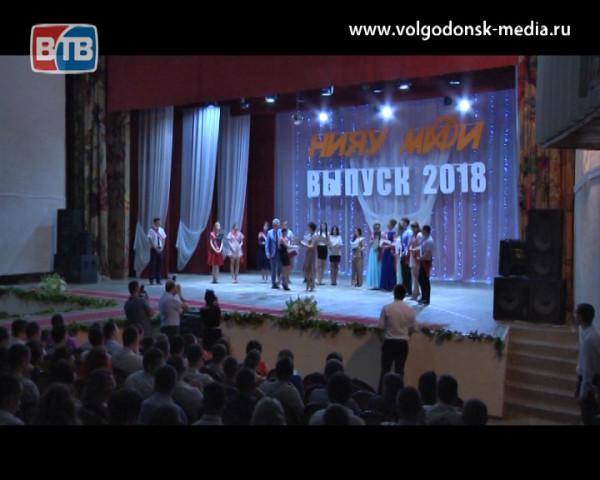 Вчерашние студенты – сегодня сотрудники Ростовской АЭС