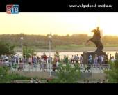 Волгодонск отпраздновал День Военно-Морского Флота