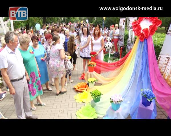 Праздник Волгодонску. Ростовская АЭС подарила горожанам незабываемые выходные