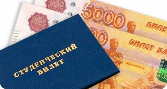 В Ростовской области увеличат стипендии для студентов техникумов и училищ
