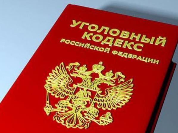Пойдут под суд: трех жителей Ростовской области обвиняют в покупке справок об инвалидности