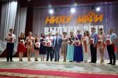 12 июля в ВИТИ НИЯУ МИФИ был выпускной