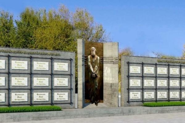 Мемориал «Всем пострадавшим за веру Христову в ХХ веке на Донской земле» откроют в Пролетарске