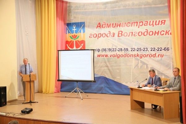 Оптимистичные показатели: подведены итоги социально-экономического развития Волгодонска за шесть месяцев