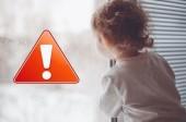 Информация о работе телефонной линии «Ребенок в опасности»