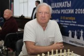 Дончанин стал чемпионом мира по шахматам