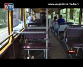 В Волгодонске изменится расписание на дачных маршрутах