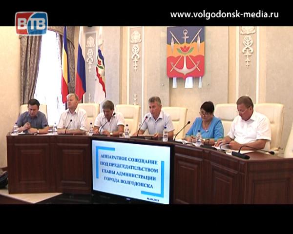 На ежемесячном аппаратном совещании в Администрации Волгодонска представили нового начальника налоговой и говорили о новом дворце бракосочетания, а также о случаях укусов бездомными животными