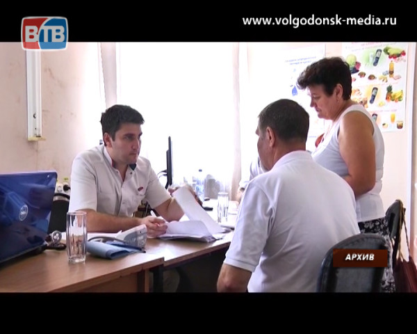 Специалисты центра сердечно-сосудистой хирургии имени Бакулева за два дня приняли в Волгодонске 144 пациента