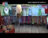 Индийский базар. Успейте посетить необычную и яркую выставку-продажу товаров с Востока в Волгодонске
