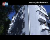 За этот год в Волгодонске капитально отремонтируют 66 многоквартирных домов