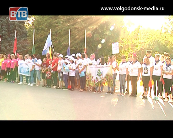 В Волгодонске стартовала туристическая спартакиада среди работников городской сферы образования