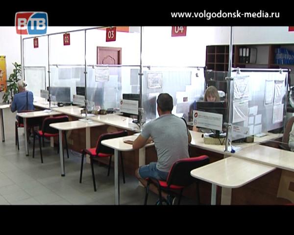 Жители Волгодонска смогут общаться с областными чиновниками онлайн