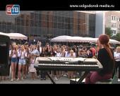 В Волгодонске состоялся молодежный рок-фестиваль «Горжусь Россией»