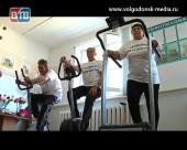 Школа активного долголетия. На базе ЦСО Волгодонского района работают клубы для оздоровления пожилых людей