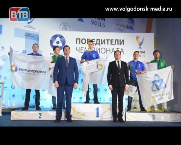 Специалисты «Атоммаша» вновь стали лучшими в конкурсе профессионального мастерства