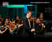 Скрипачу из Волгодонска Никите Борисоглебскому присвоено звание Заслуженного артиста России
