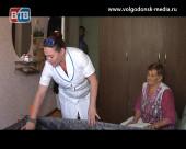 В Волгодонске активно реализуется социальный проект «Санаторий на дому»