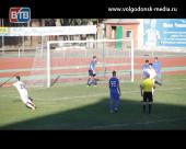ФК «Волгодонск» порадовал победой зрителей прошедшего в выходные матча