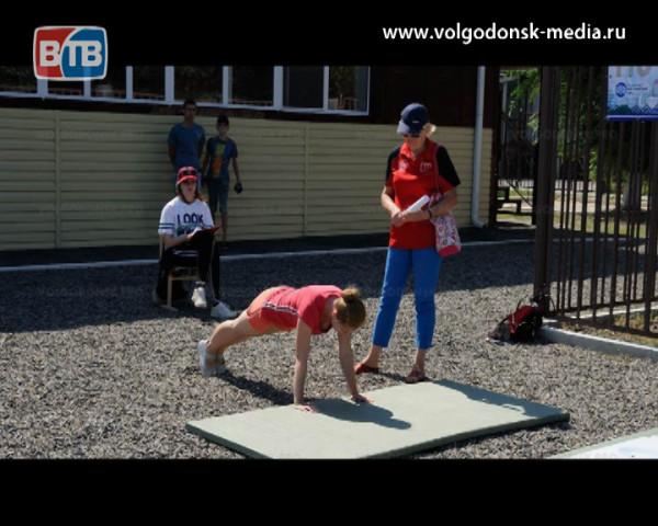 К труду и обороне готов! Работники Ростовской атомной станции показали спортивные умения на Всероссийском фестивале «ГТО»