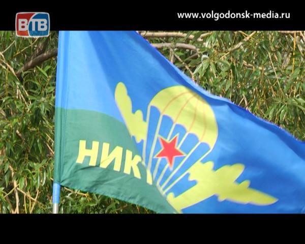 Волгодонск отметил День воздушно-десантных войск