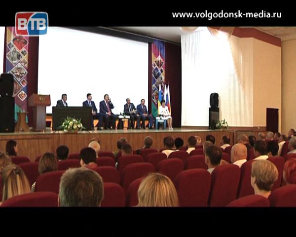 Волгодонск станет центром одной из семи агломераций на территории Ростовской области