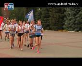 Волгодонск по пути из Тюмени в Ставрополь посетили участники международной эстафеты