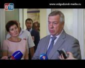 Волгодонск с рабочим визитом посетил губернатор Ростовской области Василий Голубев