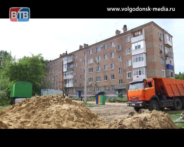 В Волгодонске начал реализовываться проект «Комфортная городская среда»