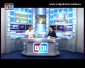 Гость в студии «Новостей ВТВ» директор Департамента труда и социального развития Андрей Пашко