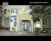 В июле в Волгодонске расписалось 113 пар и родилось 156 детей