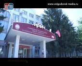 В городе созданы общественные комитеты по развитию Волгодонска