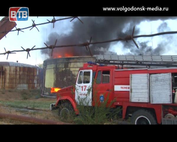 В Волгодонске на ТЭЦ-2 произошло сильное возгорание