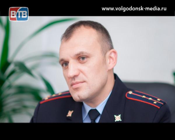 В отделении ГИБДД Межмуниципального Управления МВД России «Волгодонское» новый начальник