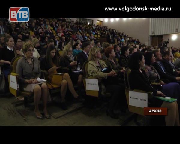 В Волгодонске пройдут общественные обсуждения