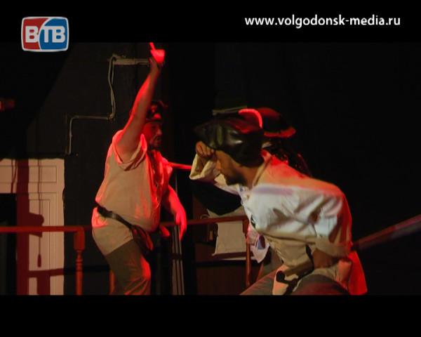 Молодежный драматический театр Волгодонска ищет таланты
