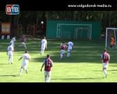 ФК «Волгодонск» проиграл в матче лидеров «Ростсельмашу»