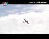 Жители Волгодонска посетили второй всероссийский слет любителей авиации «Небо для всех»