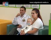 Проект «Бережливая поликлиника» в действии: профилактический осмотр малыши Волгодонска теперь проходят за час