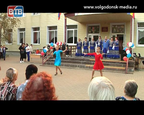 7-й округ Волгодонска отметил День города
